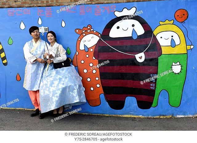 The Jaman Mural Village next Hanok Village in Jeonju city,,Jeollabuk-do province,South Korea