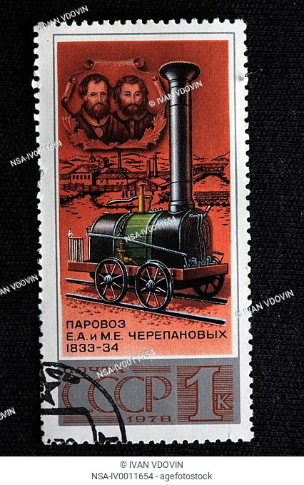 History of transport, Russian steam locomotive of brothers Cherepanov 1833-1834, postage stamp, USSR, 1978