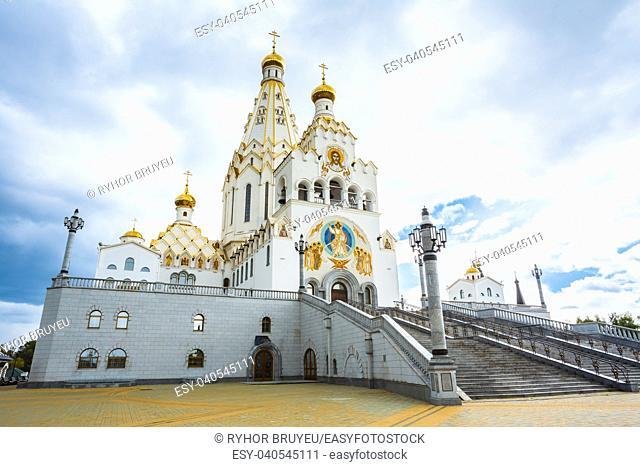 MINSK, BELARUS - May 18, 2015: All Saints Church In Minsk, Belarus