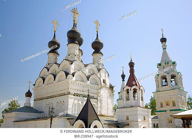 Trinity cathedral, convent, Murom, Russia