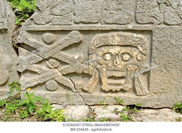 Grupo del Cemeterio, cemetery group, Uxmal, Yucatan, Mexico
