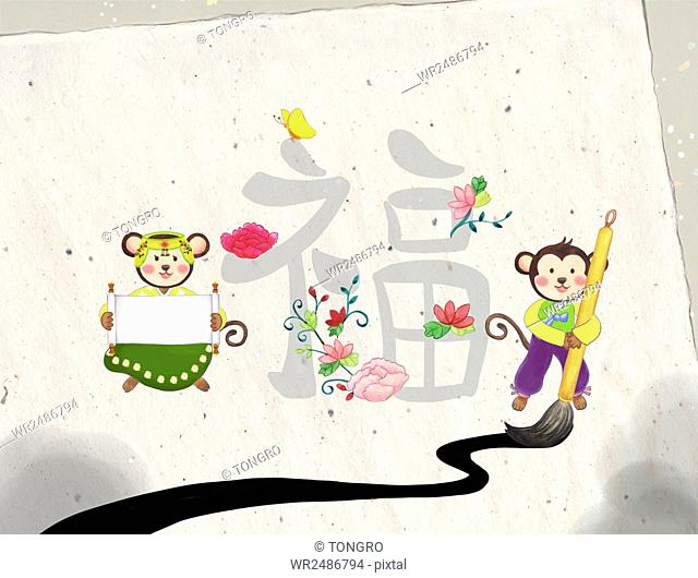 New year 2016 with monkeys in traditional Korean clothes holding a writing brush and a scroll