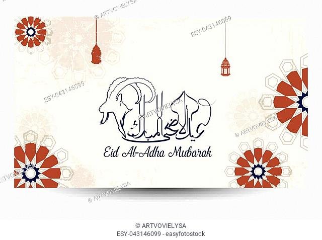 Vector illustration of Eid Al Adha with Arabic calligraphy and goat face