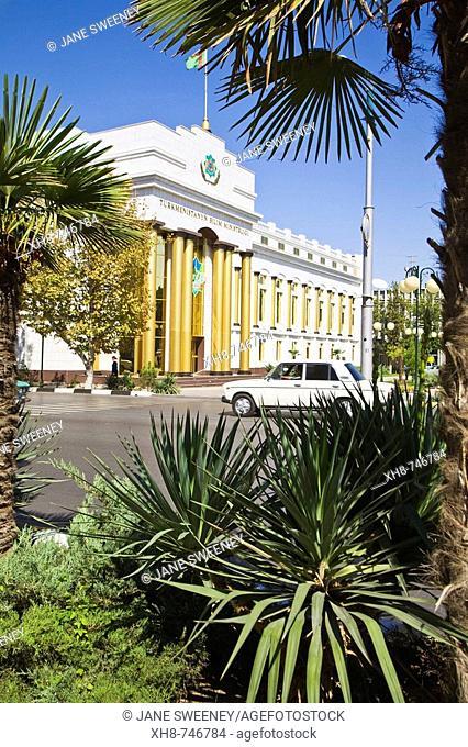 Government building, Ashkabad, Turkmenistan