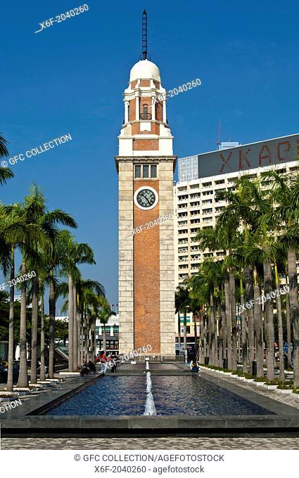 Clock Tower in the Tsim Sha Tsui district, Kowloon, Hong Kong