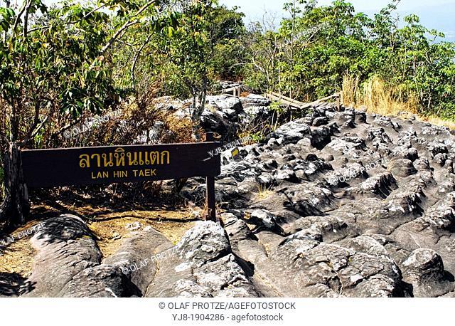 'Brocken Rock Field' at Lan Hin Taek inside Phu Hin Rong Kla National Park near Phitsanulok, Thailand  It was the last hide out of the Thai communist rebels in...