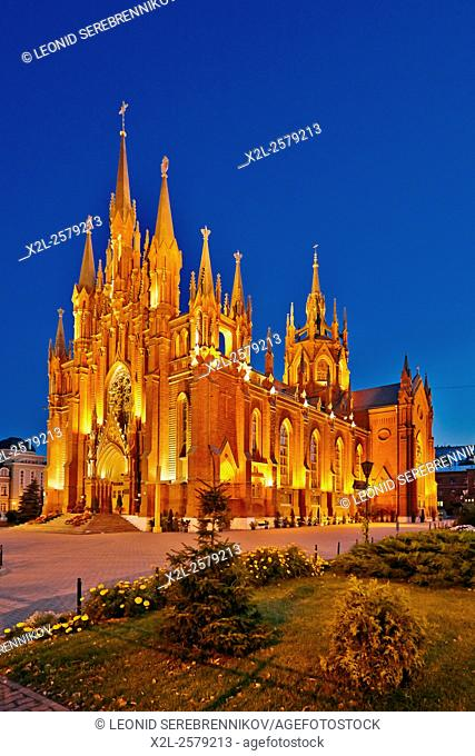 Roman Catholic Cathedral of the Immaculate Conception at night. Moscow, Russia