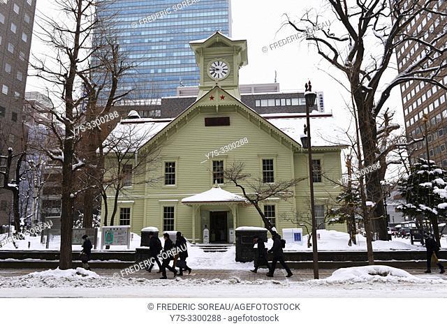 Sapporo clock tower covered with snow, Hokkaido, Japan, Asia