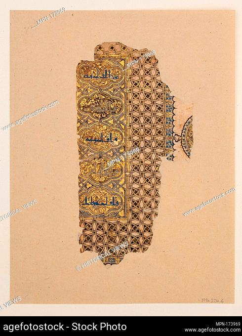 Folio from a Qur'an Manuscript. Calligrapher: Muhammad al-Zanjani; Object Name: Folio from a non-illustrated manuscript; Date: dated A.H. 531/ A.D