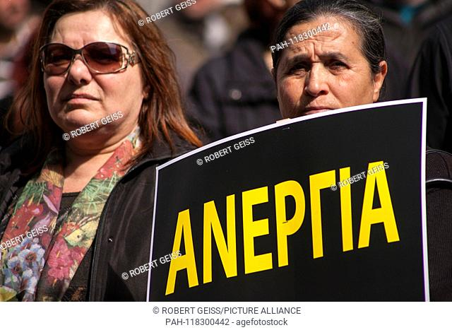 """Cleaning women of Greek public hospitals during protest against planned layoffs and austerity measures. Sign """"""""Unemployment"""""""". 14.03"""