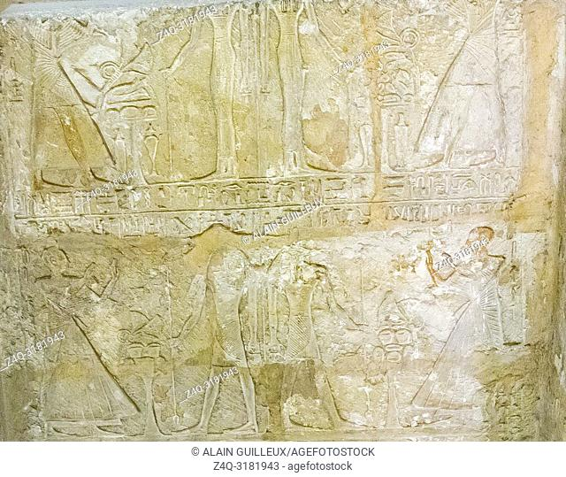 "Egypt, Cairo, Egyptian Museum, part of the tomb of Mes (or Mose), from Saqqara. This tomb is very famous for its """"legal text"""""