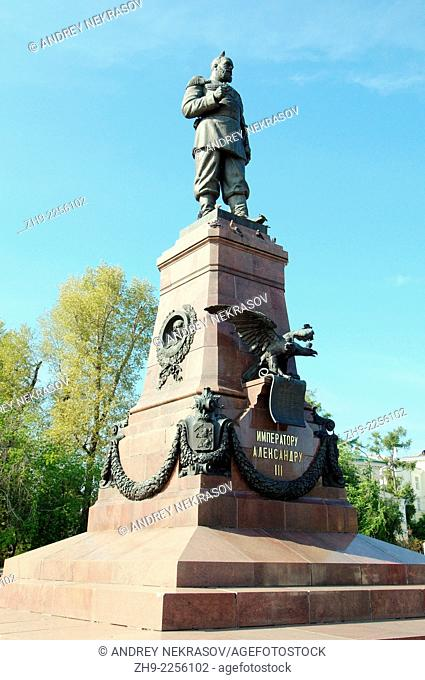 Alexander III Emperor of Russia bronze monument in the historic city center. Irkutsk, Siberia, Russian Federation