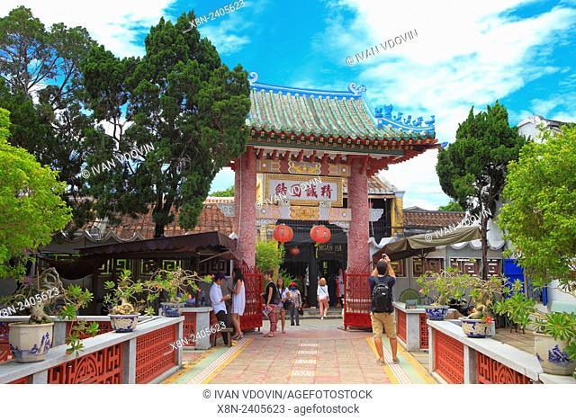 Old city, Hoi An, Vietnam