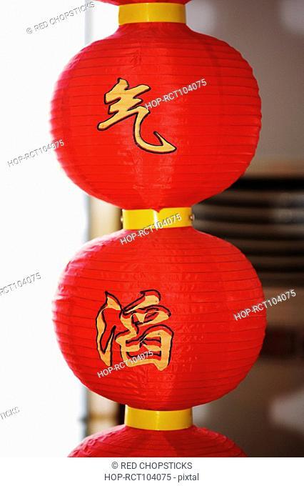 Close-up of two Chinese lanterns, HohHot, Inner Mongolia, China