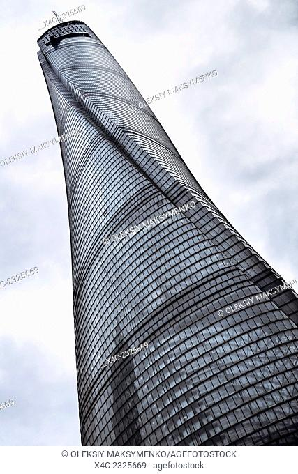 The Shanghai Tower 上海中心大厦, megatall skyscraper in Lujiazui, Pudong, Shanghai, China