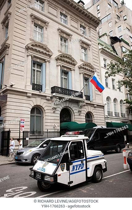 Russian Consulate in New York Members of Amnesty International, joined by activist lawyer Norman Siegel, called for the release from excessive detention of...