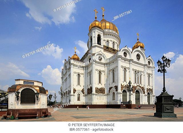 Cathedral of Christ the Saviour, Khram Khrista Spasitelya