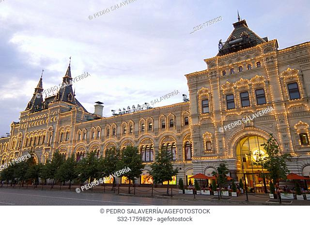 Main facade of the GUM department store located on the Red Square in Moscow, Russia