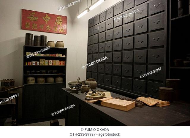 Exhibit of an old chinese herbs store at Hong Kong Heritage Museum, Shatin, Hong Kong