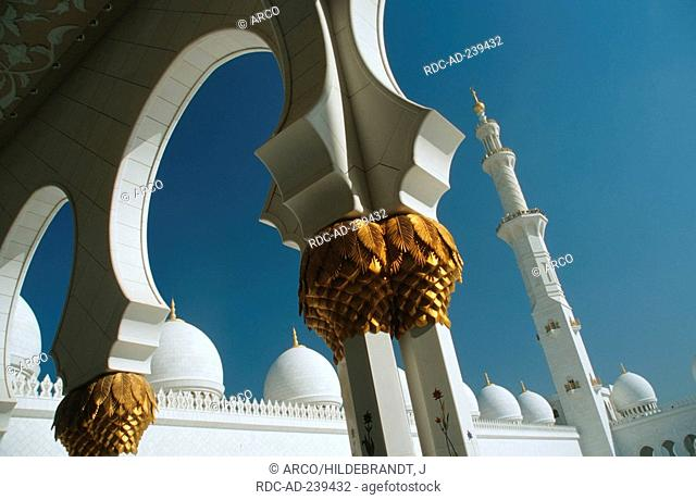 Mosque Sheikh Zayed, Abu Dhabi, United Arab Emirates
