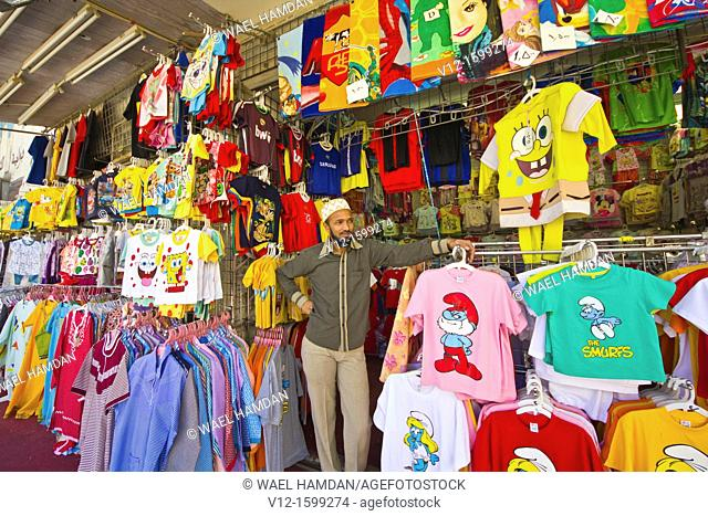 Children clothes Souq,local market in Kuwait city