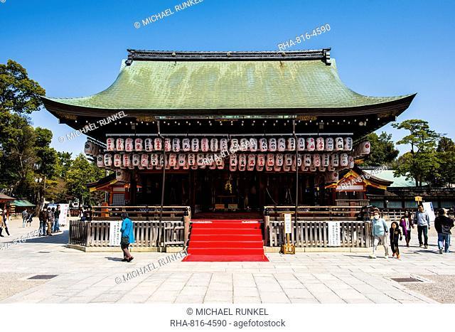 Temple in the Maruyama-Koen Park, Kyoto, Japan, Asia