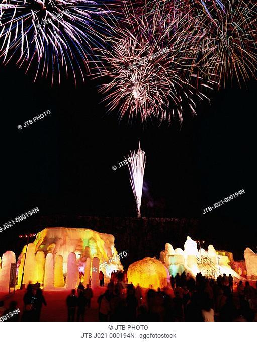 Lake shikotsu festival, Chitose, Dounan, Hokkaido, Japan
