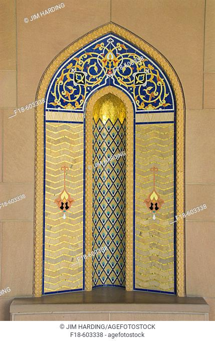 Mosaic detail at the Sultan Qaboos Grand Mosque, Muscat, Oman
