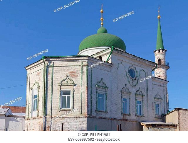 The Nurulla mosque in Kazan, Tatarstan, Russia