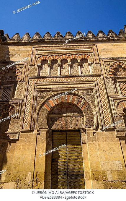 Mezquita Cathedral Arab Wall. Cordoba City Andalusia, Spain, Europe