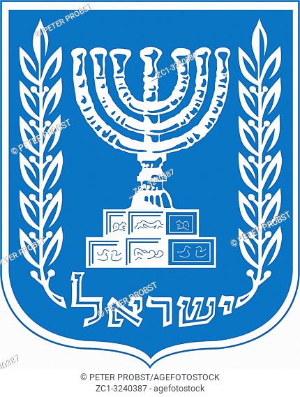 National coat of arms of the Republic of Israel
