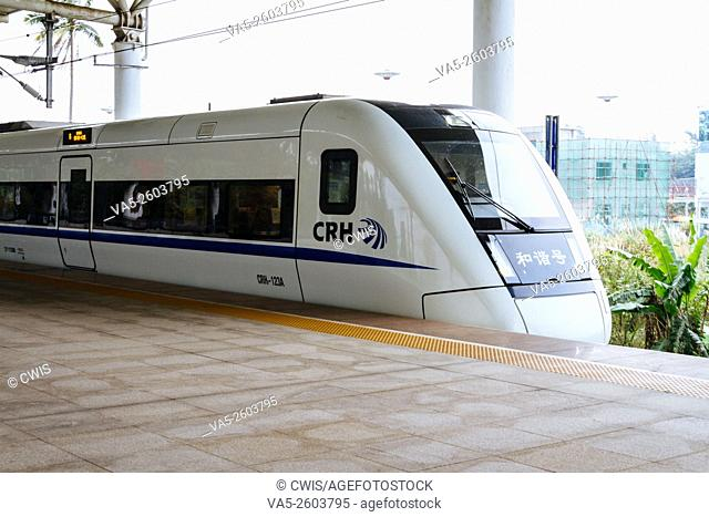 Wenchang, Hainan, China - the view of a high speed train in the train station