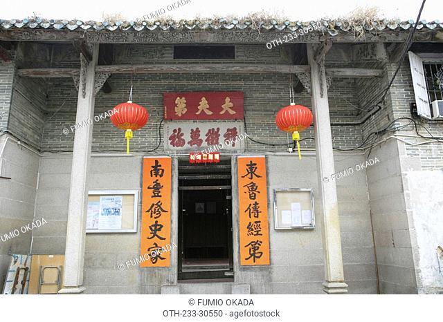 Entrance of the old study room at Tsang's House, Shatin, Hong Kong