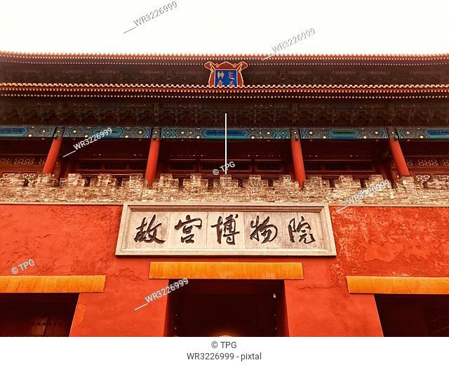 Beijing ;Forbidden City;China