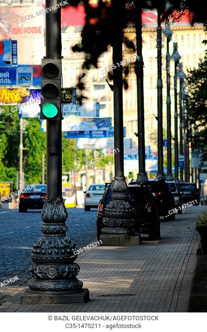 street of Grushevskogo,Kiev, Ukraine