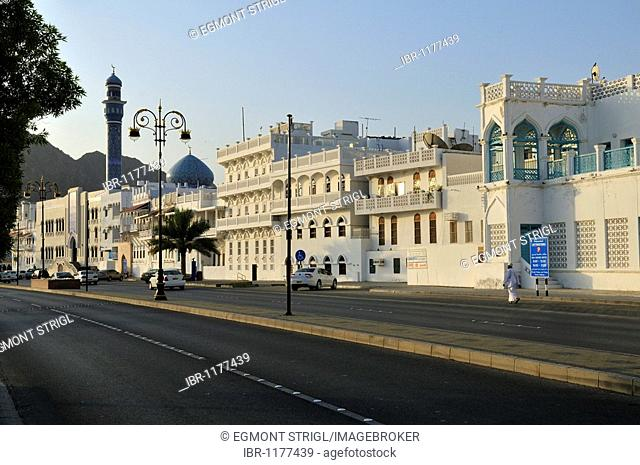 Historic merchant houses, Corniche of Mutrah, Muscat, Sultanate of Oman, Arabia, Middle East