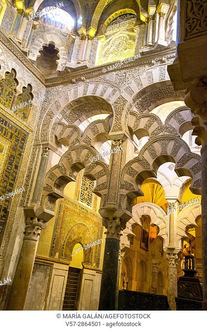 Arches in the Mihrab. Mosque-Cathedral, Cordoba, Spain