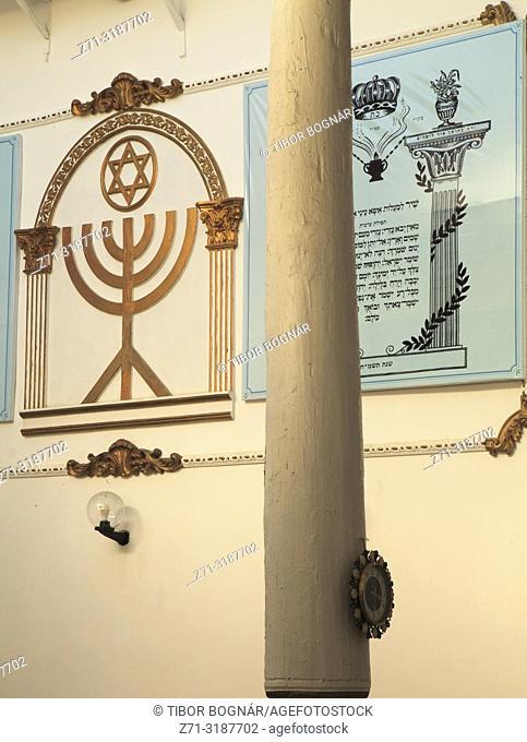 Uzbekistan; Bukhara; Synagogue,