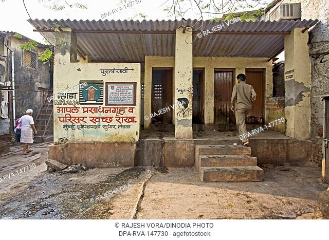 Public toilets for gents in a slum in unhygienic condition ;  slum Khotwadi ; Santacruz ; Bombay now Mumbai ; Maharashtra ; India