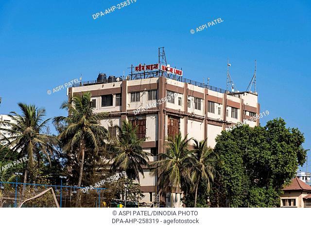 Marine lines station, mumbai, maharashtra, India, Asia