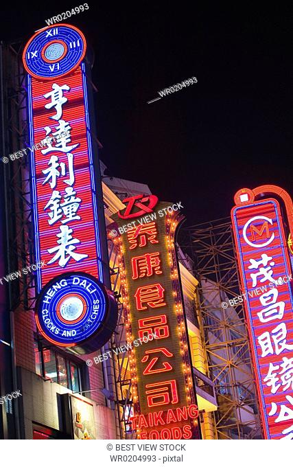 Nanjing Road at Night,Shanghai