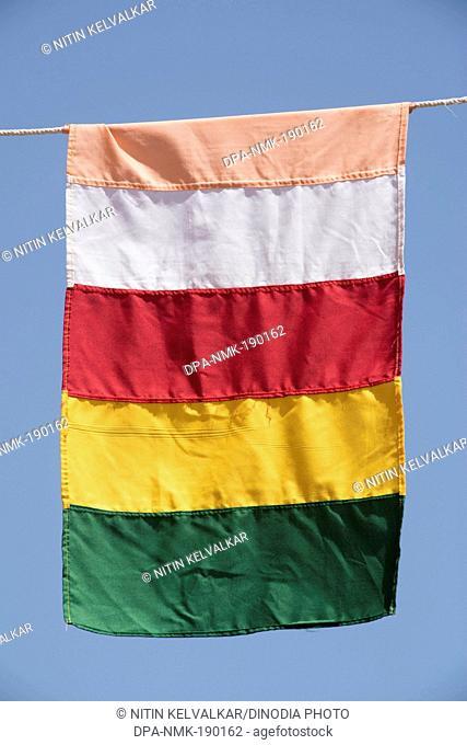 flag hanging Mehrangarh Fort Jodhpur Rajasthan India Asia