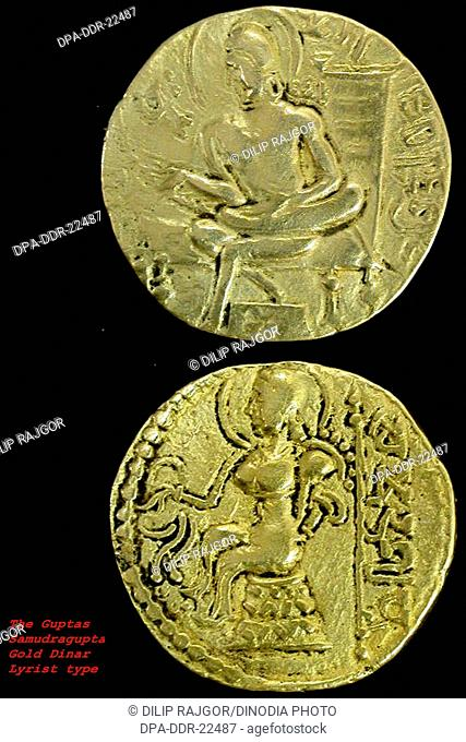 gupta gold coins