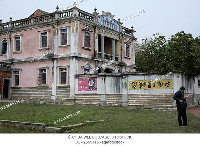 Buildings of Youtang Villa under a cloudy sky, Shuitou, Kinmen Island, Taiwan