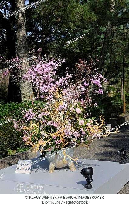 Ikebana sculptures in Maruyama Park, Kyoto, Japan, Asia