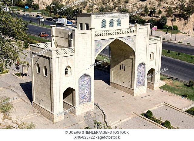 Iran, Shiraz, Koran Gate