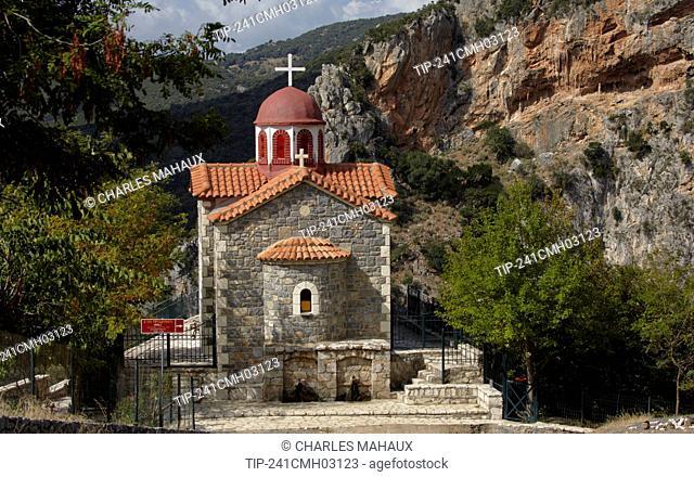Europe, Greece, Peloponnese, Arcadia, Ioannis Prodromos Monastery entrance, Lousios' s Gorge