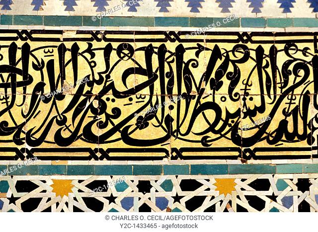 Fez, Morocco - Tile Work and Calligraphy, Bou Inania Medersa, 14th  Century