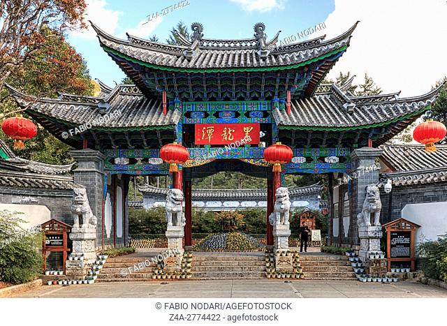 Chinese Gate at the entrance of the Black Drano Pool one of the landmarks of Lijiang