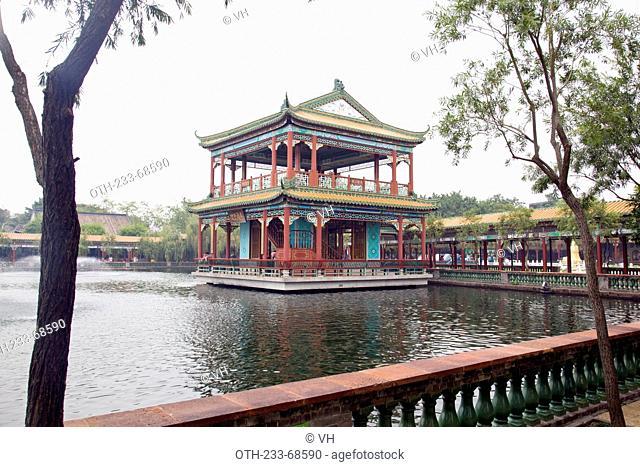 Baomo Garden, Shawan county, Panyu, Guangdong, China